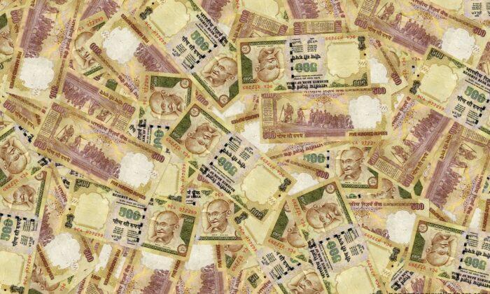 धन बढ़ता है ( money 2 )
