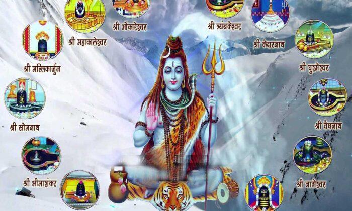 ये है भगवान शिव के बारह ज्योतिर्लिंग और उनके स्थान ( god shiva twelve jyotirlingas name with place )