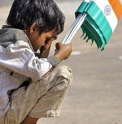 हिन्दुस्तान कहाँ  है ? ( were is india )
