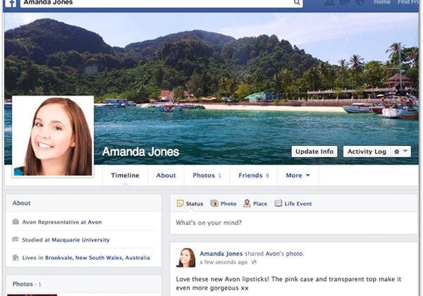 आप देखना चाहते है की आपकी फेसबुक प्रोफाइल  कौन देखता है?तो करे ये ( who viewed your facebook profile )