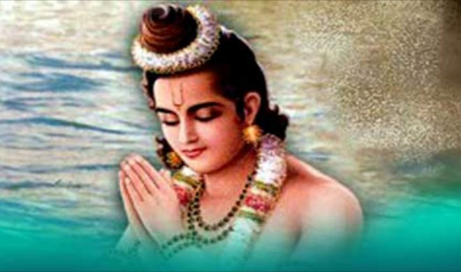 इसलिए देना पड़ा भगवान राम को अपने ही भाई को मृत्युदंड ! ( lord rama gave to brother death )
