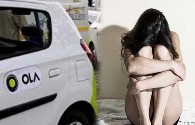महिलाओं को कैब में सफर करने के दौरान रखना है अपनी सुरक्षा का ध्यान! ( women in acab to your safety )