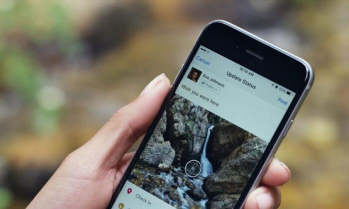 फेसबुक यूजर करे ऐसे अपनी 360 डिग्री फोटो अपलोड ( upload a photo to you 360 )