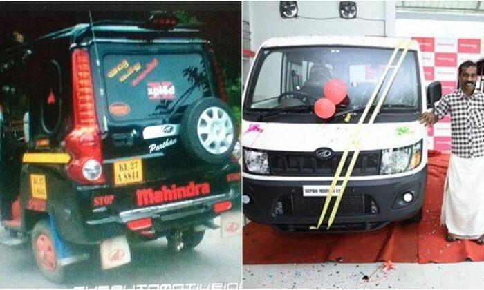 ऑटो का स्कॉर्पियो लुक देख, महिंद्रा CEO ने खुश हो ऑटो मालिक को दी नई 4 व्हीलर ( kerala auto driver customized his auto into mahindra scorpio got new 4 wheeler instead of it )