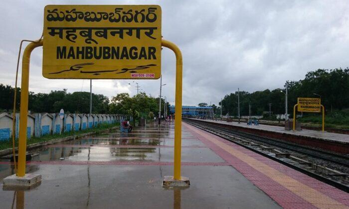 इन रेलवे स्टेशनों के नाम पढ़कर एक बार तो जरुर मुस्कुरायेंगे आप ( funniest indian railway station name )