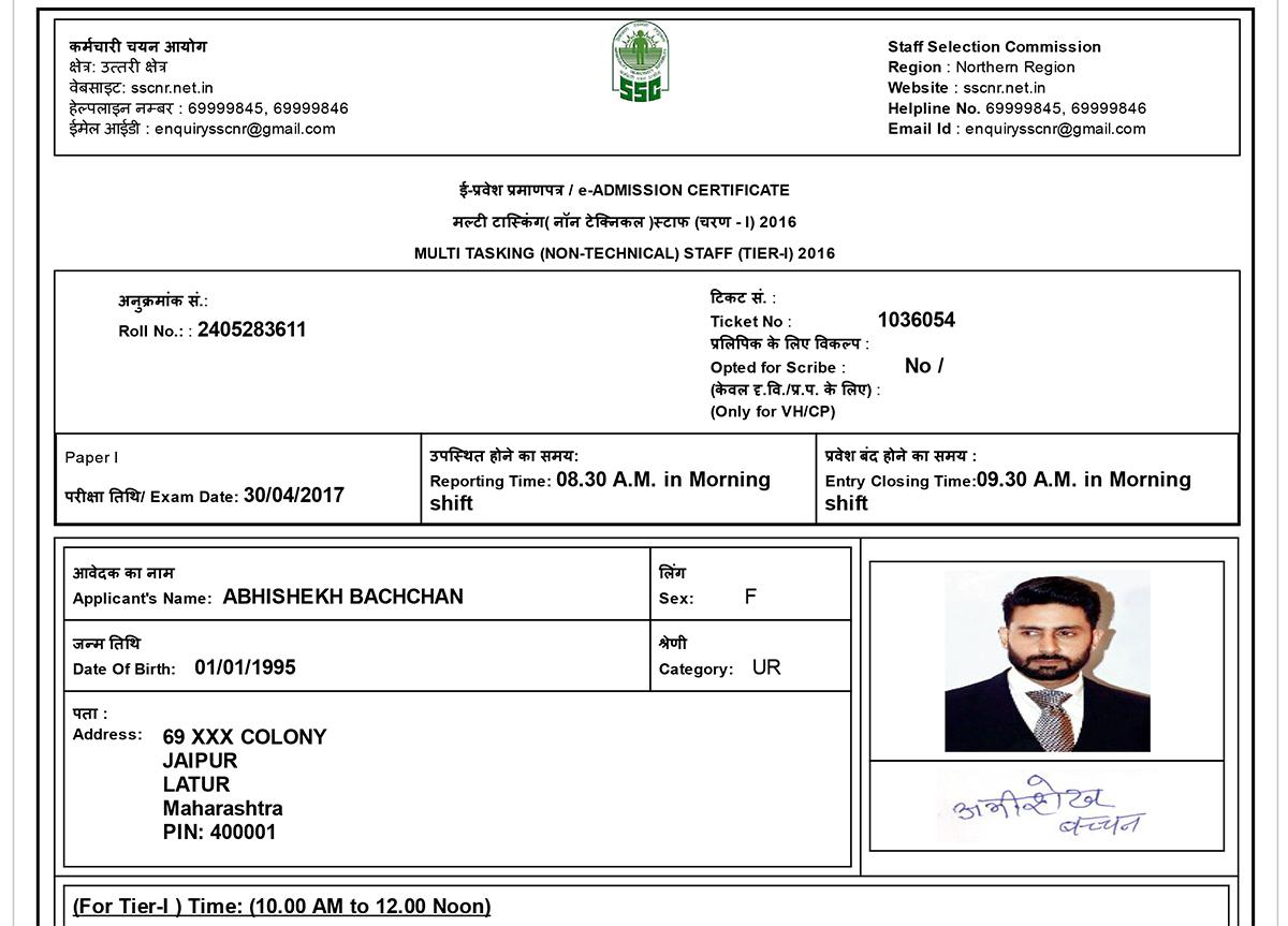 ssc-clerk-admit-card-abhishesk-bachchan
