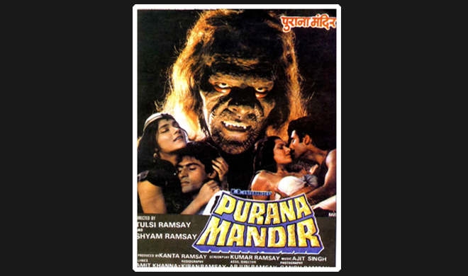 purana mandir horror film