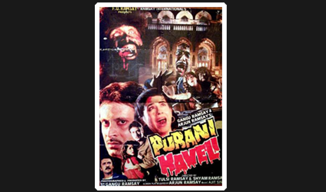 purani haweli bollywood horror movie