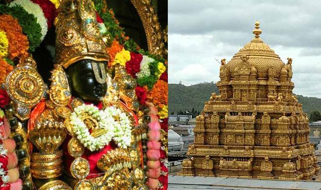 temple2-1460605243