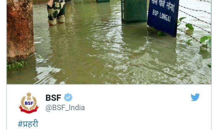 BSF जवान के पैरो में पड़े छाले, जानिए इसके पीछे का सच ( bsf jawan standing in water gurding border later feet injured viral photos )