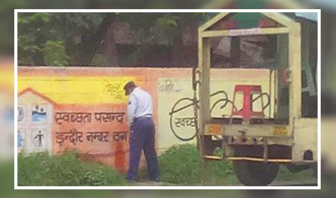 Indore Traffic Constable Urinate On Swachh Bharat Missions Wall Poster