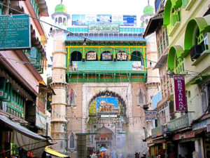 Nizam Gate ajmer sharif