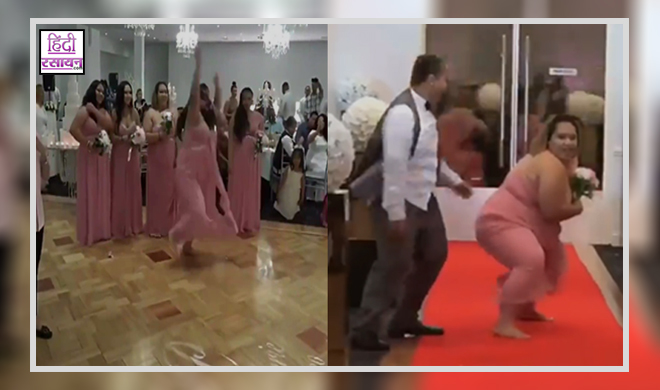 Wedding Couple Entry With Funny Dance Viral Video