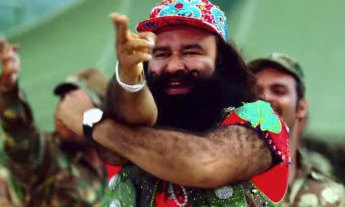 """""""जेल करावेगी छोरी, जेल करावेगी""""में नाचते हुए गुरमीत राम रहीम का वीडियो हुआ वायरल ( gurmit ram rahim dance viral facebook funny video )"""