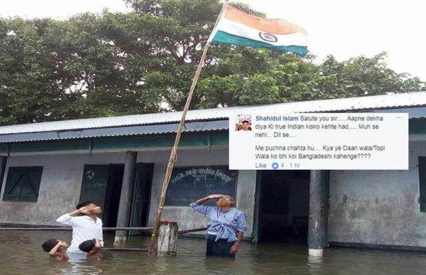 """असम के एक स्कुल में छोटे बच्चों संग बुजुर्ग ने पानी में डूबकर भी लहराया तिरंगा, और दी """"तिरंगे"""" को सलामी ( facebook viral picture of national flag hoisting in assams school )"""