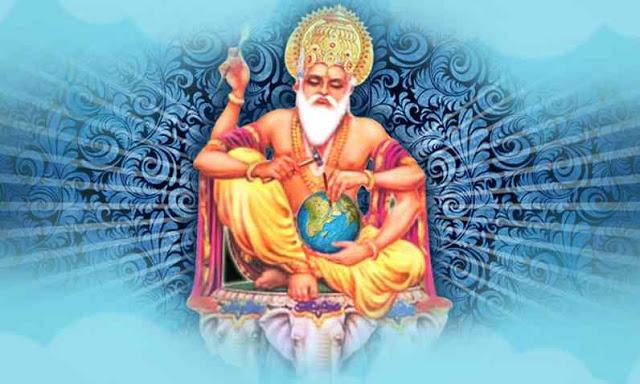 """""""विश्वकर्मा"""" भगवान कौन है और क्यों की जाती है इनकी पूजा जानिए ( who is the vishwakarma god and why are his worship known )"""