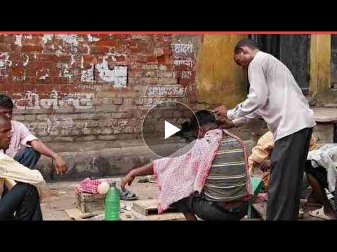 छैनी हथौड़े से बाल काटते हुए, नाई का वीडियो हुआ वायरल ( hairdressing of hair with chisel and hammer )