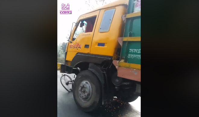 Road accident Video man with rickshaw pulls away by truck in Bangladesh.
