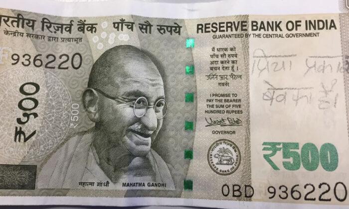 सोनम गुप्ता के बाद अब प्रिया प्रकाश हो गई बेवफा, दीवानों ने नोट पर लिख दिया नाम ( viral news after sonam gupta priya prakash new bewafa on social media )
