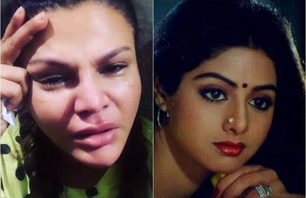 वीडियो : श्रीदेवी की मौत का सुन, राखी सावंत के उड़े होश सम्भालना हुआ मुश्किल ( viral video emotional rakhi sawant crying badly for sridevi )