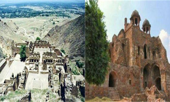 महाभारत काल के पुराने शहर अब इन नामों से है मशहूर ( old cities of mahabharata period are now famous by these names )