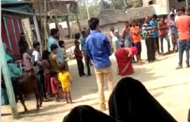 वीडियो : प्रेमी जोड़े को प्रेम विवाह करने की मिली ऐसी अमानवीय सजा ( viral video bihar love marriage punishment )