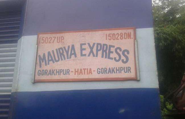 वीडियो : ट्रेन में घुसी पटरी, एक यात्री की दर्दनाक मौत ( viral video one killed two injured after part of railway track broke and moved into a bogie of maurya express in lakhisarai bihar )