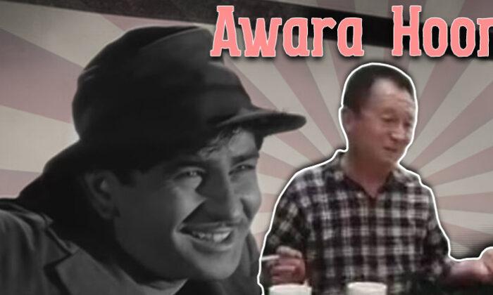 वीडियो : चीनी शख्स ने जब हिंदी में गाया राजकपूर का गीत 'आवारा हूँ… तो सुनने वाले सुनते ही रह गएं ( viral video chinese man sings hindi song awara hoon better than original )