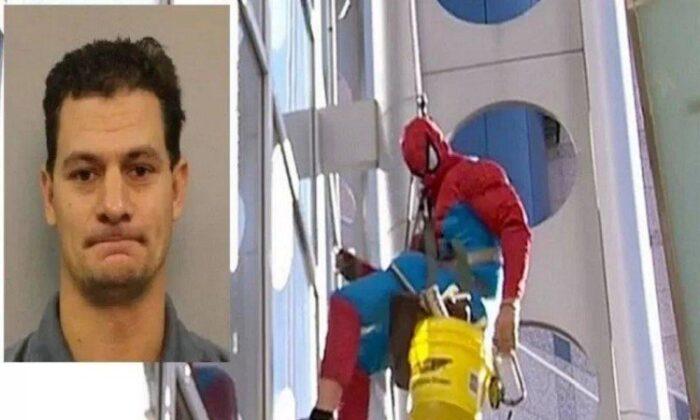 """स्पाइडर मैन"" बन किया शर्मनाक काम, जिसकी सजा मिली उम्र से भी ज्यादा, 105 साल ( man dressed up as spider man sentenced for 105 years due to embarrassing work )"