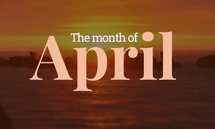 जानिए अप्रैल 2018 में होने वाले व्रत और त्यौहार ( hindu calendar april 2018 vrat festivals holidays )