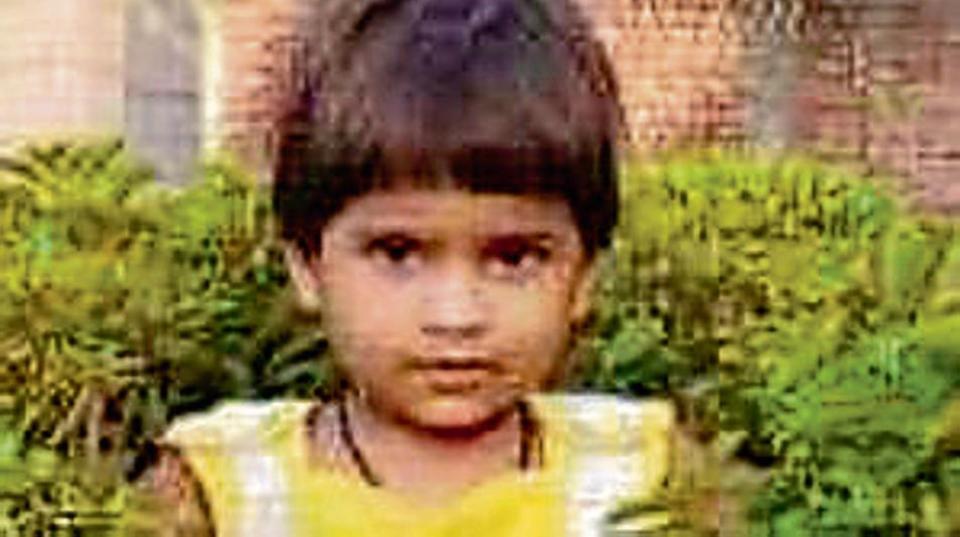 2 वर्ष की मृत बच्ची