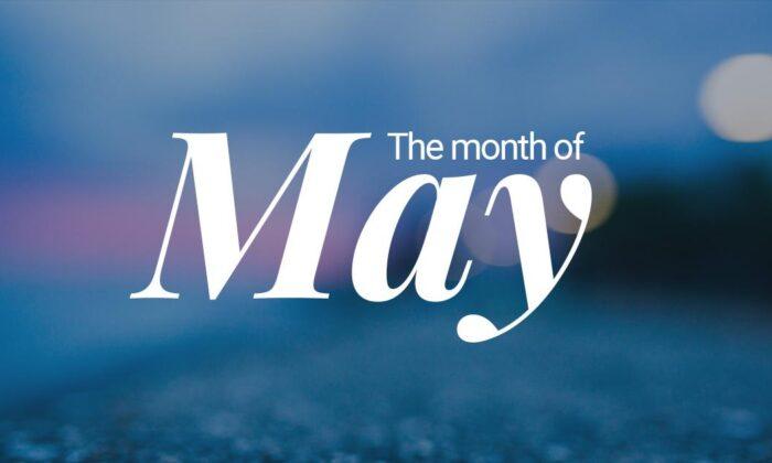 जानिए मई 2018 में होने वाले व्रत और त्यौहार ( hindu calendar may 2018 vrat festivals list )