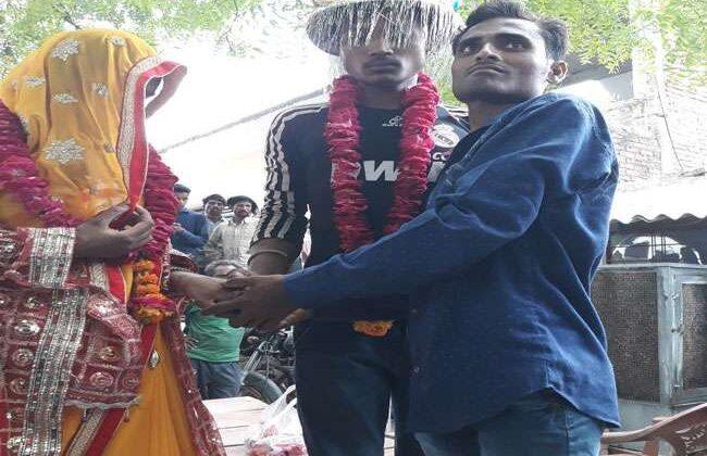 पति ने कराई पत्नी की बॉयफ्रेंड से शादी, फिर पत्नी की विदाई पर फूट-फूटकर रोया