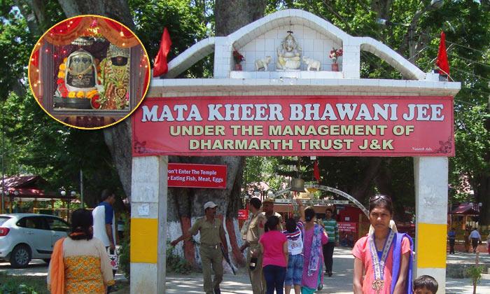 माता खीर भवानी मंदिर : यहाँ अनहोनी का संकेत देता हैं चमत्कारी झरना ( miraculous fountain of kheer bhawani mata mandir )