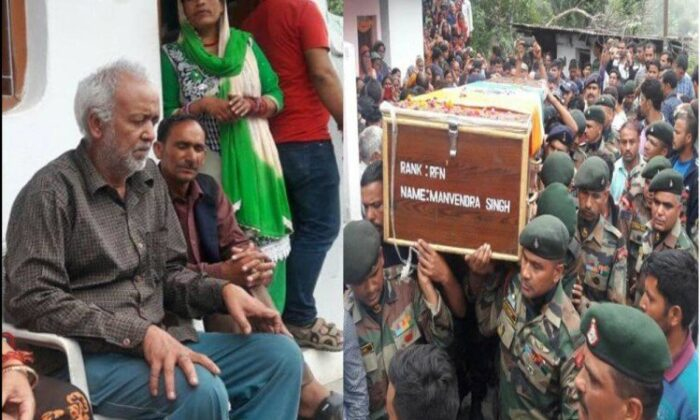 Army man manvendra singh emotional funeral