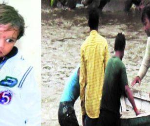 भोपाल : नाले में बहे बच्चे की लाश 3 दिन बाद मिली