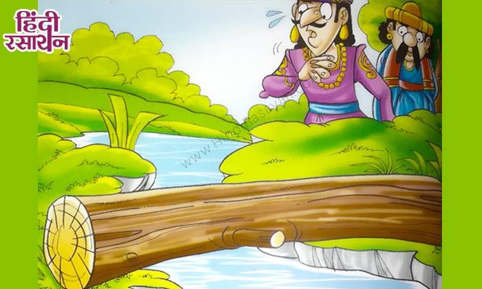 बाढ़ से राहत तेनालीराम के किस्से Flood Rescue Baad Se Rahat Tenali Raman Ke Kisse In Hindi