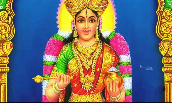 श्री अन्नपूर्णा चालीसा ( shree annapurna chalisa )