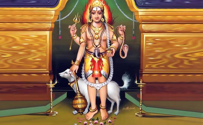 श्री भैरव चालीसा ( shree bhairav chalisa )