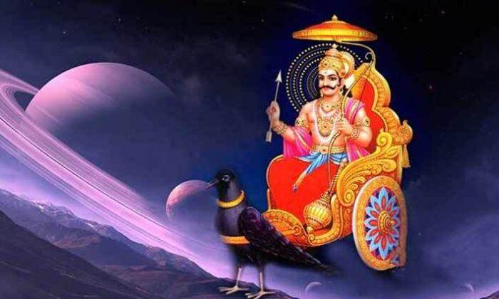 श्री शनि चालीसा ( shri shani chalisa hindi lyrics )