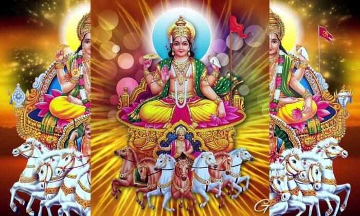 श्री सूर्य चालीसा ( shree surya chalisa )