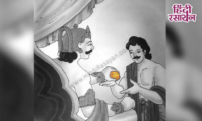 सुनेहरी नारंगी ( sunehri narangi )
