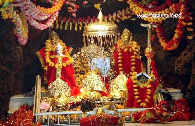 वैष्णो माता की आरती ( vaishno mata aarti )